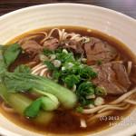 牛肉麵 Taiwanese Beef Noodle Soup
