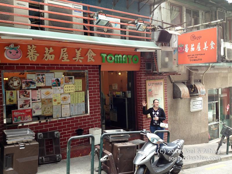 Cafe de Tomato