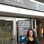 Taiwan HSR Station