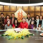 Hsia Family & Kerri