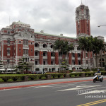 Presidential Office Building 總統府